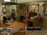 Запретная любовь (сериал) / Ask-i memnu / 110 серия на русском языке