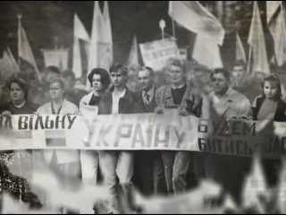 ��� ������������ ����������� ������ (1991) ������� ������ Ukraine ���� ���� �...